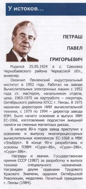 http://s3.uploads.ru/t/lNGFc.jpg