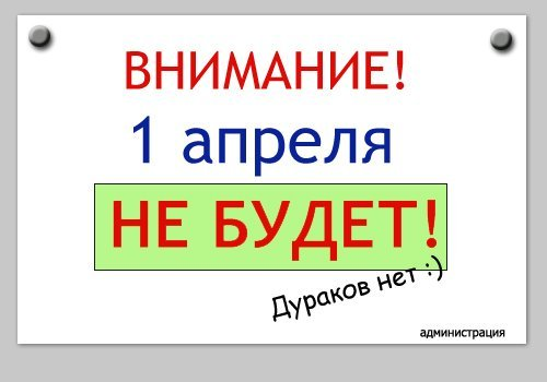 http://s3.uploads.ru/t/lPvwg.jpg