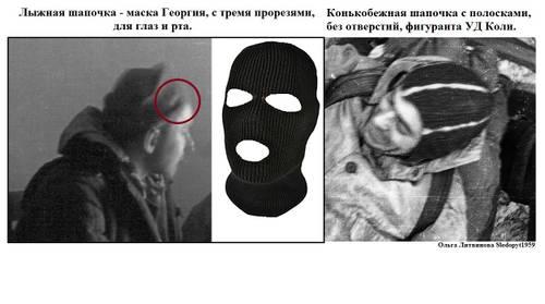 http://s3.uploads.ru/t/lQOD2.jpg