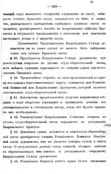 http://s3.uploads.ru/t/lQSik.jpg