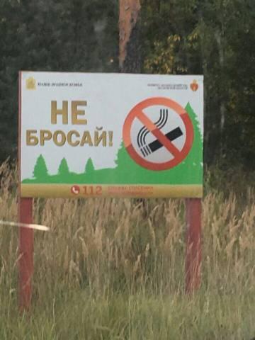 http://s3.uploads.ru/t/lQwO8.jpg