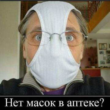 http://s3.uploads.ru/t/lRxnS.jpg
