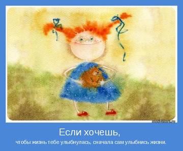 http://s3.uploads.ru/t/lSvaT.jpg