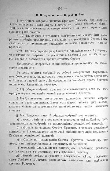http://s3.uploads.ru/t/lT0n8.jpg