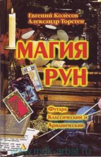 http://s3.uploads.ru/t/lTfu3.jpg