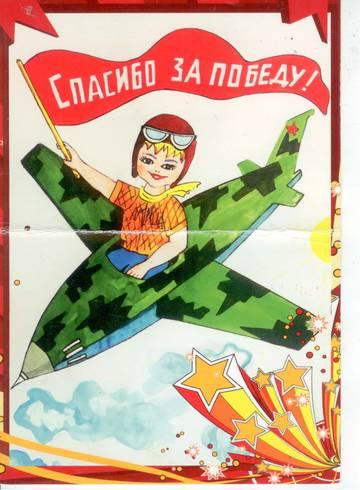http://s3.uploads.ru/t/lTgyX.jpg