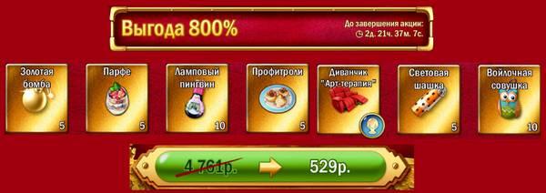http://s3.uploads.ru/t/lUFrG.jpg