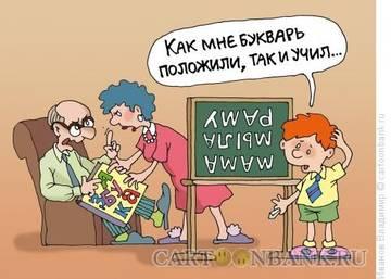 http://s3.uploads.ru/t/lVcTH.jpg