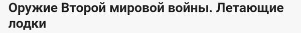http://s3.uploads.ru/t/lWAyu.png