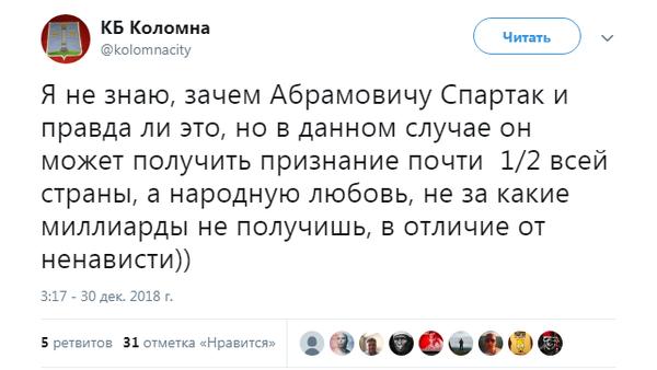 http://s3.uploads.ru/t/lWek7.png
