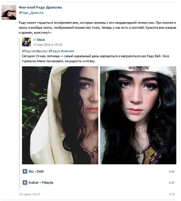http://s3.uploads.ru/t/labxv.png