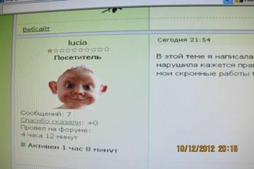 http://s3.uploads.ru/t/lcjSb.jpg