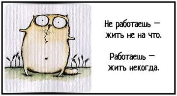 http://s3.uploads.ru/t/leFZx.jpg