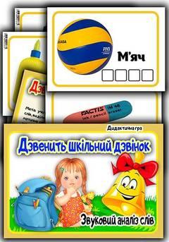 http://s3.uploads.ru/t/leQSC.jpg