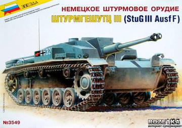 http://s3.uploads.ru/t/ley0Z.jpg