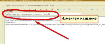 http://s3.uploads.ru/t/lgK3y.jpg