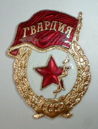http://s3.uploads.ru/t/lhPDg.jpg