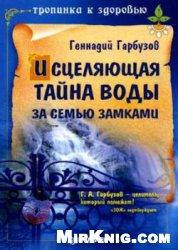http://s3.uploads.ru/t/ljf2W.jpg