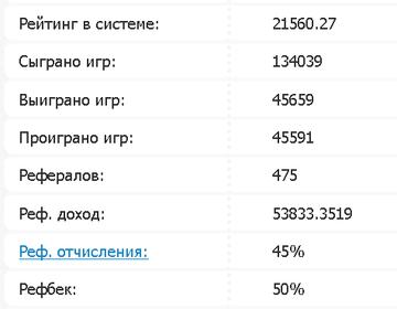 http://s3.uploads.ru/t/loi6m.png