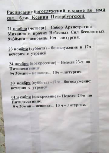 http://s3.uploads.ru/t/lqy8f.jpg