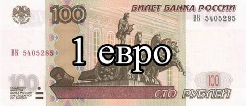 http://s3.uploads.ru/t/ltCwL.jpg