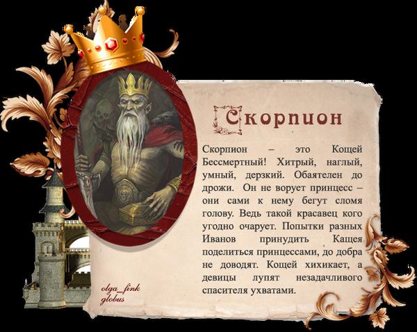 http://s3.uploads.ru/t/lwRm1.png