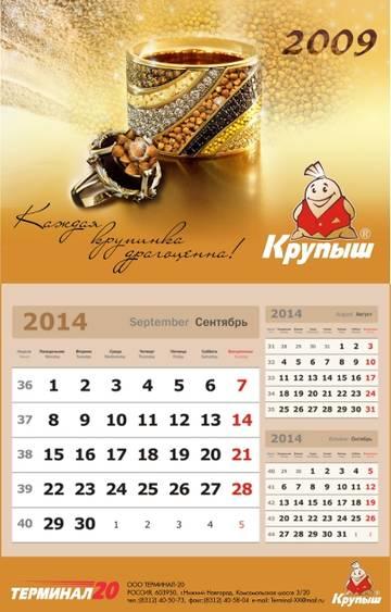 http://s3.uploads.ru/t/lwumk.jpg