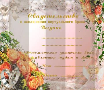 http://s3.uploads.ru/t/m1s9G.jpg