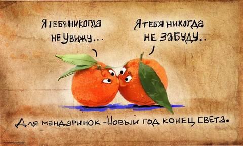 http://s3.uploads.ru/t/m3db2.jpg