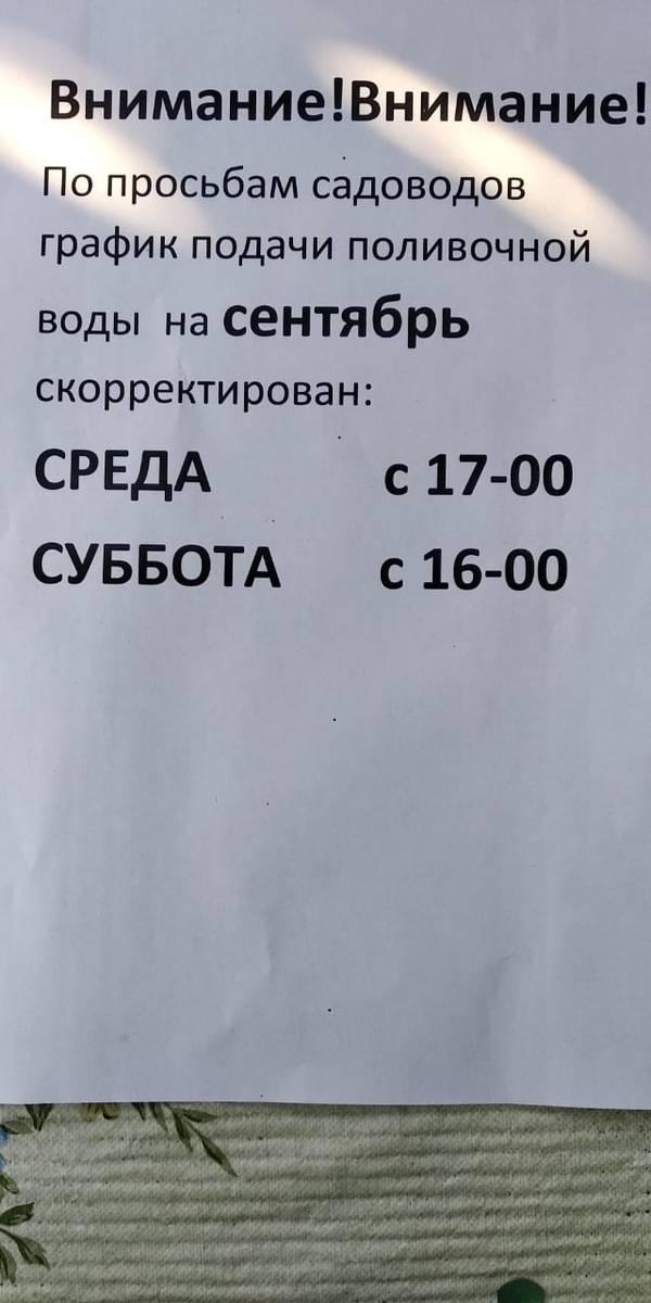 http://s3.uploads.ru/t/m4v23.jpg