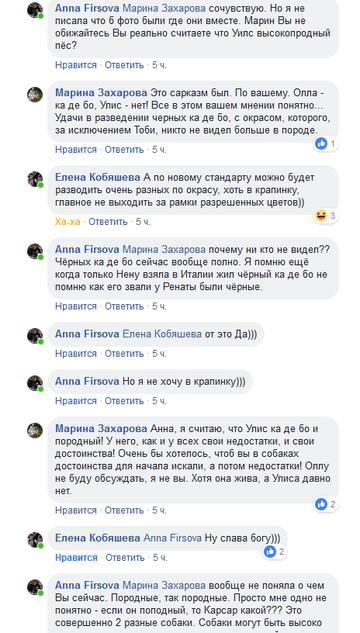 http://s3.uploads.ru/t/m5I7H.png