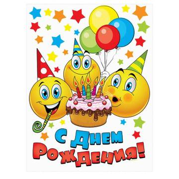 http://s3.uploads.ru/t/m6P3Z.jpg