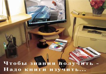 http://s3.uploads.ru/t/m7j1J.jpg