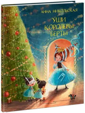 http://s3.uploads.ru/t/mAzUQ.jpg