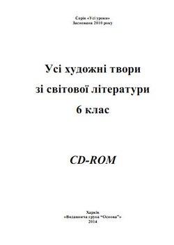 http://s3.uploads.ru/t/mBGeu.jpg