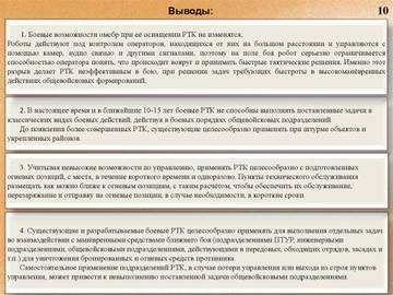 http://s3.uploads.ru/t/mBW1X.jpg