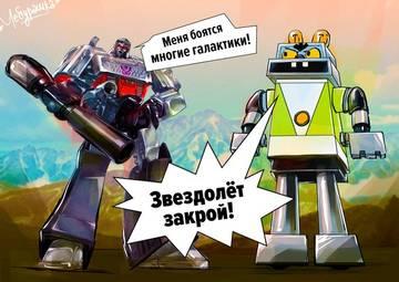 http://s3.uploads.ru/t/mF9gf.jpg