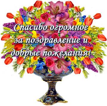 http://s3.uploads.ru/t/mG9KA.jpg