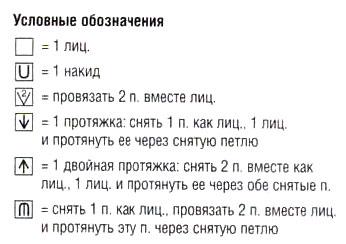http://s3.uploads.ru/t/mIM6u.jpg