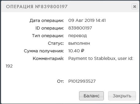 http://s3.uploads.ru/t/mJ0hw.jpg