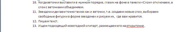 http://s3.uploads.ru/t/mJEni.png