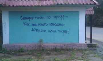 http://s3.uploads.ru/t/mPoBa.jpg