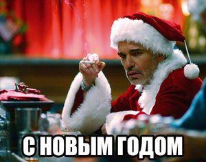 http://s3.uploads.ru/t/mVOZT.jpg