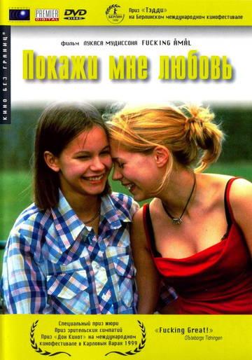 http://s3.uploads.ru/t/mVUcp.jpg