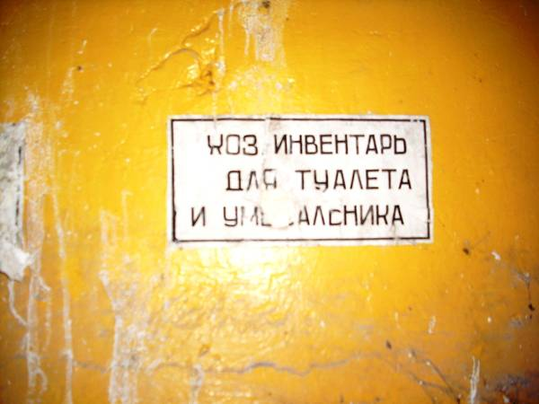 http://s3.uploads.ru/t/mY2rM.jpg