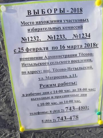 http://s3.uploads.ru/t/mYB5n.jpg