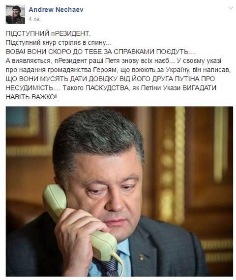http://s3.uploads.ru/t/mYQ5M.jpg