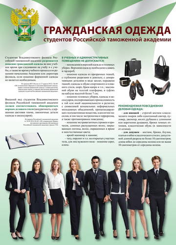 http://s3.uploads.ru/t/mZX75.jpg