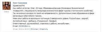 http://s3.uploads.ru/t/mZfnI.jpg