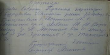 http://s3.uploads.ru/t/maNuQ.jpg